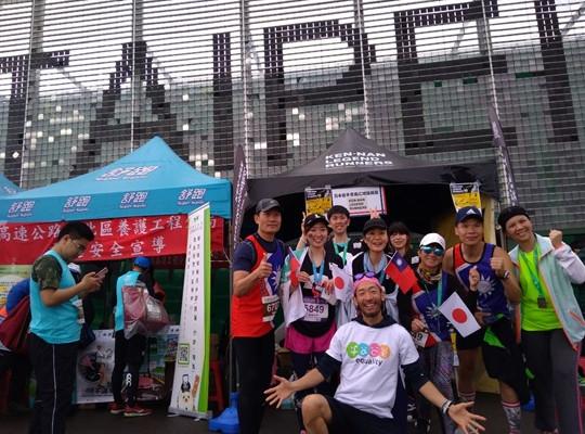 台湾イベント